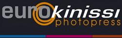 Οι περισσότερες φωτογραφίες Ελληνικής επικαιρότητας που δημοσιεύει η Panhellenic Post είναι από το φωτογραφικό πρακτορείο Eurokinissi.