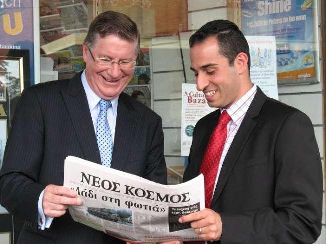 Ο κ. Ζωγράφος (δεξιά) με τον πρώην πρωθυπουργό της Βικτώριας, λίγους μήνες προ των πολιτειακών εκλογών