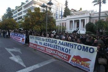 Έξω από το Μέγαρο Μαξίμου συγκεντρώθηκαν νωρίς το πρωί της Παρασκευής μέλη του ΠΑΜΕ, διαδηλώνοντας κατά των αλλαγών στο Ασφαλιστικό. Τα μέλη του ΠΑΜΕ αιφνιδίασαν τους αστυνομικούς, καθώς έφτασαν με τουριστικά λεωφορεία, η διέλευση των οποίων επιτρέπεται στην Ηρώδου Αττικού