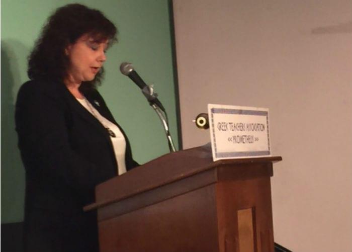 Στο βήμα η Δρ. Θάλεια Χατζηγιάννογλου, Συντονίστρια Ελληνόφωνης Εκπαίδευσης στο Ελληνικό Προξενείο της Νέας Υόρκης