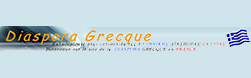 Ελληνική Διασπορά Γαλλίας.